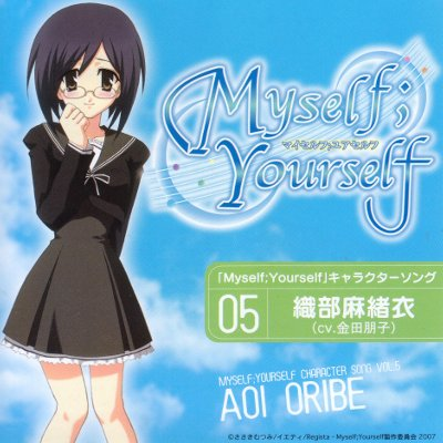 [Nipponsei] Myself Yourself Character Song Vol.5 - Oribe Aoi [Kaneda Tomoko]
